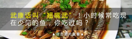 """德清姑娘巧手包""""玫瑰饺子"""",这形状不忍咬下去!做法超简单"""