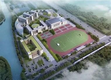 4800万!绍兴这所中学将大扩建,在你家附近吗