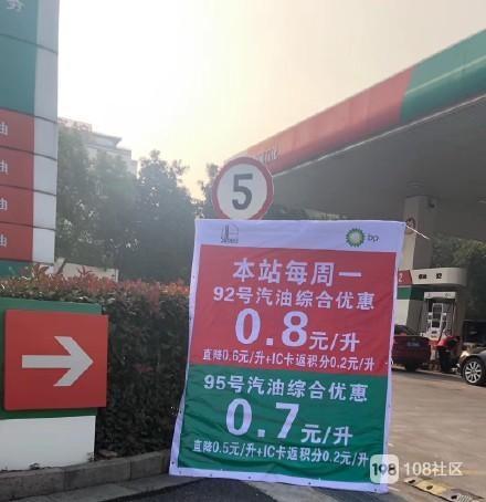 绍兴车主注意了!油价继续上调,现在加油还来得及