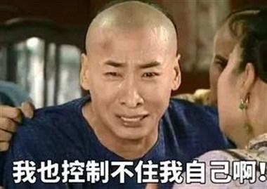 """德清一女子遇到""""高帅富暖男"""",教她一天获利3万!却不料…"""