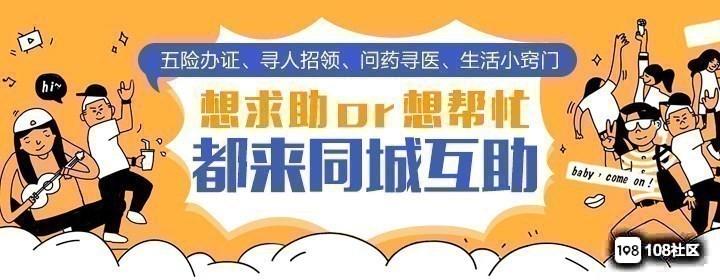 北漳49岁女子走失续:人已经回家!