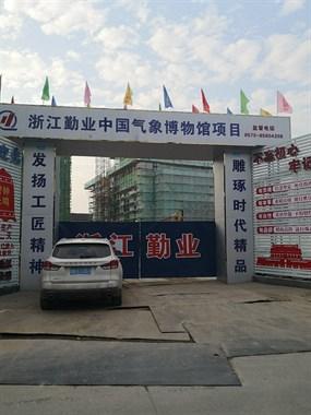 大动作!原绍兴市政府的几幢楼被围起开工了