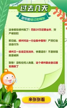 猪肉降价!永辉,国商,联华超市,江滨市场菜价大PK