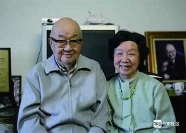 我能想到最浪漫的事:97岁院士为妻写65年情诗
