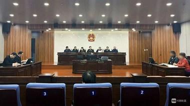 非法猎捕、收购重点保护动物侵权赔偿!新昌首例民事公益诉讼案宣判!