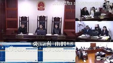 杭州30岁小伙通过手术成了姑娘!公司将她解雇,理由.......