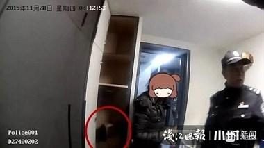 杭州男子望着卧室吓懵:老婆和他吵架后一声惨叫,消失了……