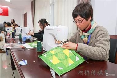 给你一块布,动动手指和针线,能创造出怎样的美丽?