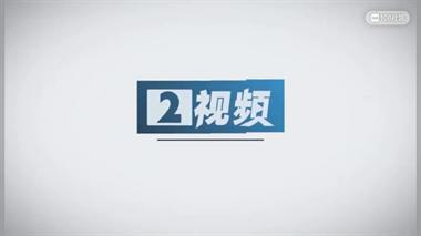 景德镇数码广场起火 商户出面回应:至少损失几千万!