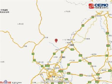 震感强烈!绵阳发生4.6级地震 震源深度10千米!