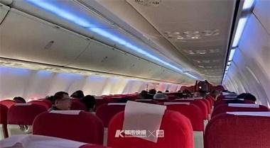 飞机起飞前 乘客收到亲人去世的噩耗 航班紧急滑回
