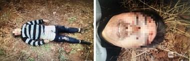 小将大坟塘山上发现一具男尸!已排除他杀,警方公布死亡原因