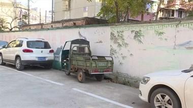 武康老小区停车为什么这么难?来看这些人做的糟心事…