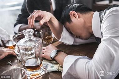 过量饮酒损害身体!医生:酒后再做这些事对身体危害更大