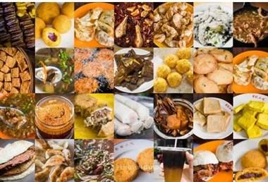 去了沙县,才知道什么是真正的沙县小吃,恨不得多带几个胃