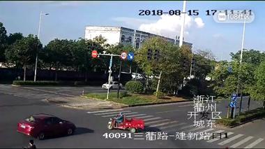 衢州司机开车干这事撞死2人!现场视频,触目惊心