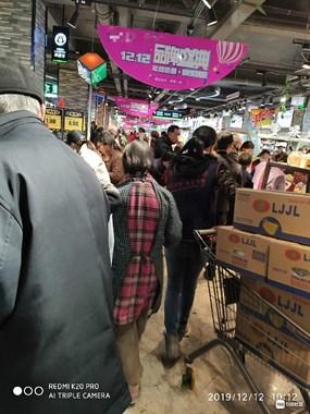 豪德附近这超市东西不要钱?现场人山人海 打个称要排好久队