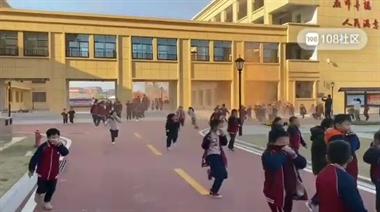 景德镇某小学浓烟滚滚 学生全都往外跑!原来竟是…