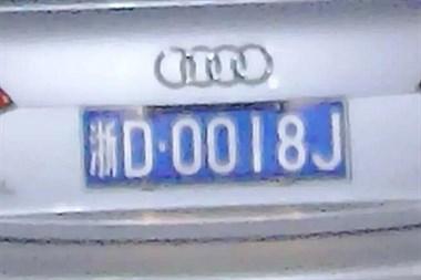 倒牌子!嵊州这些车牌被交警曝光,看看有你自己吗?