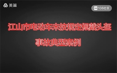1死1伤!衢州一电动车撞上半挂车,骑车的2人还是邻居…
