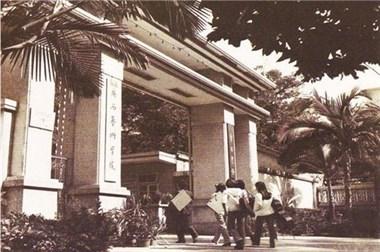 广西艺术学院音乐学院2020年招生简章
