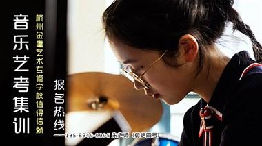 安徽音乐艺考培训,安徽音乐艺考培训学校