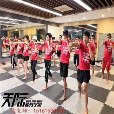 镇江健身教练培训学费价格费用高吗?