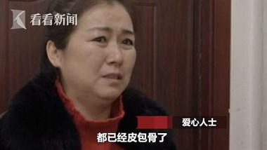 奶奶连拖带拽殴打5岁亲孙子:我养家压力太大!