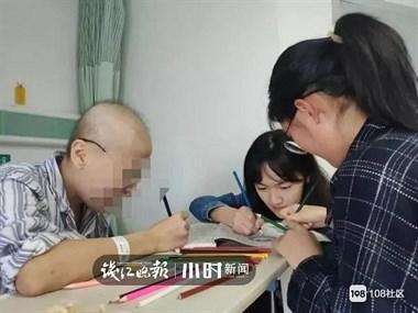 为了一位陌生姑娘,温州不少人跑去剪掉长发!哭了却又很高兴