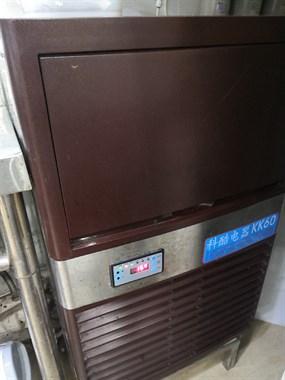 【转卖】制冰机有要的不?