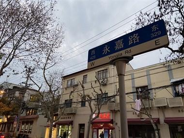 闺蜜家有外贸厂,偏偏要去上海拼!到年底只存下1个月工资