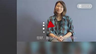 高颜值华裔女孩被弃24年回国寻亲,一群父母抢着认