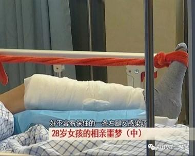 姑娘相亲遇车祸右腿截肢,男方:嫁给我,就垫医疗费