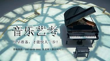 合肥市音乐培训学校,选金鹰-圆您音乐学院梦!