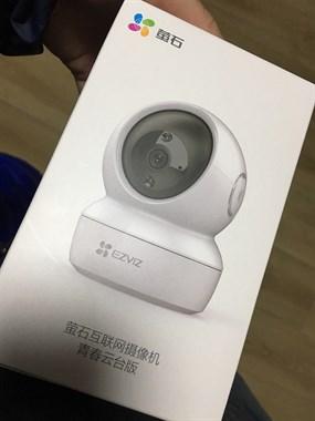 【转卖】海康萤石新品xp1二百万像素
