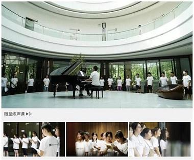 广东省音乐艺考培训声乐器乐培训哪家可靠,推荐一下?