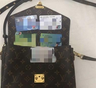2万块钱的LV被偷了!女白领紧急报警 小偷被抓后尴尬