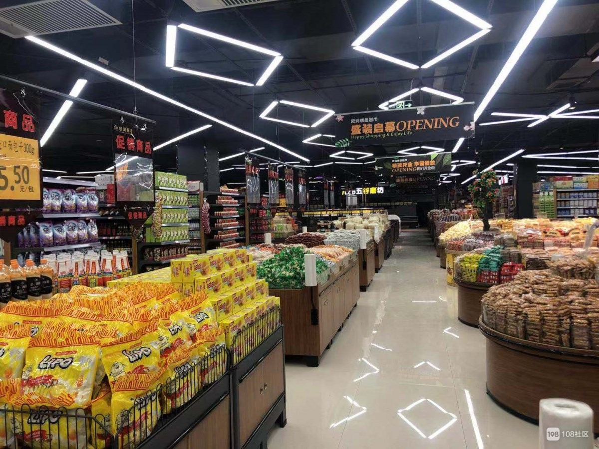 太给力了!嵊州这家超市开业搞这么猛,又要被挤爆了!