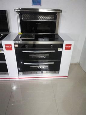 【转卖】厨房电器19957503525