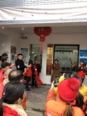 """孩子们的第二个""""家""""!壹基金小港咀儿童服务站揭牌仪式!"""