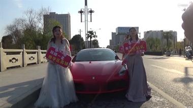 惊呆!瓷都街头一群姑娘66万彩礼征婚 陪嫁学区房奔驰车!