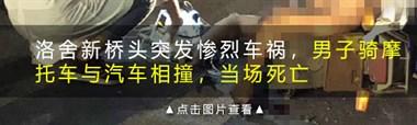 7旬雷甸老汉被车撞成残疾,肇事者逃逸!为了治疗负债累累…