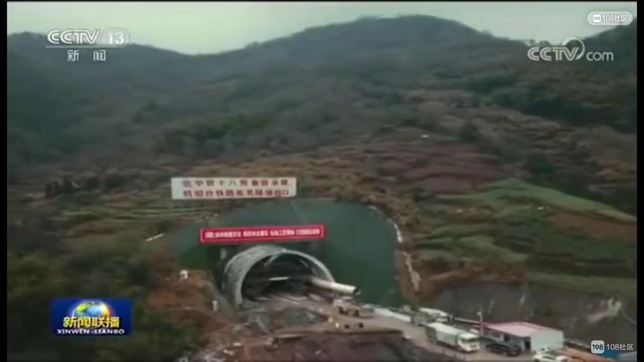 央视报道!新昌这隧道首段贯通,成华东最长高铁隧道
