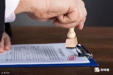 劳动法:用人单位只犯了1个错误,员工直接拿了2倍工资!
