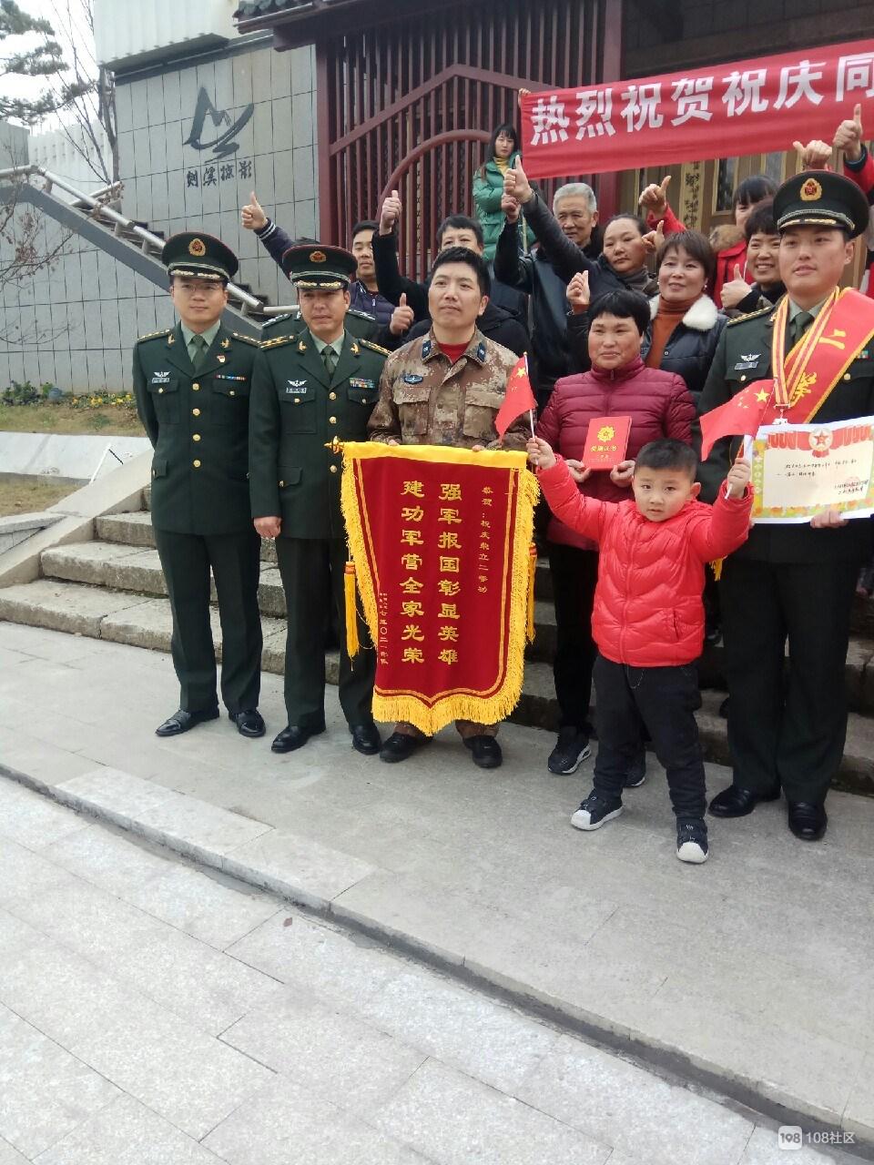 嵊州人在军营里荣获二等功值得庆贺是嵊州人的荣耀