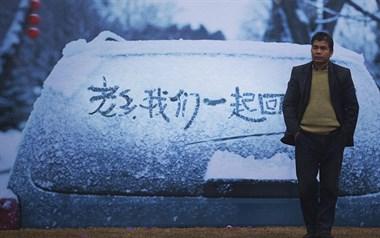 买不到票?开车回家拼车省油费!衢州春节顺风车上线啦