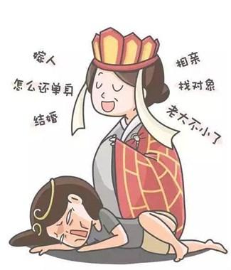 """""""还不嫁人肯定有病!""""90后女博士被亲妈气到春节主动加班"""