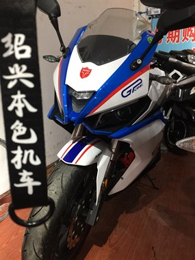 【转卖】绍兴二手摩机车中心 本色机车  暨