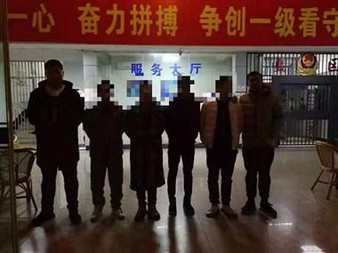 抓获15人!通站南路某足浴店提供色情服务 被当场查封