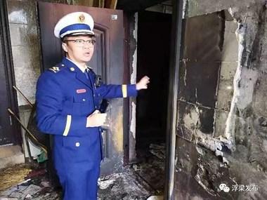 景德镇一民房突燃大火 20多人被困!电动车烧得只剩铁架子
